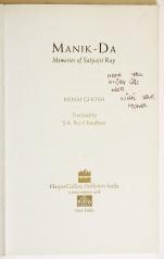 manik-da