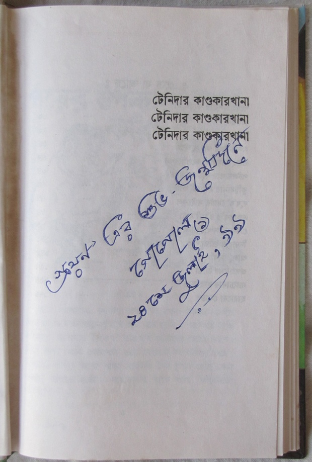 IMG_0991