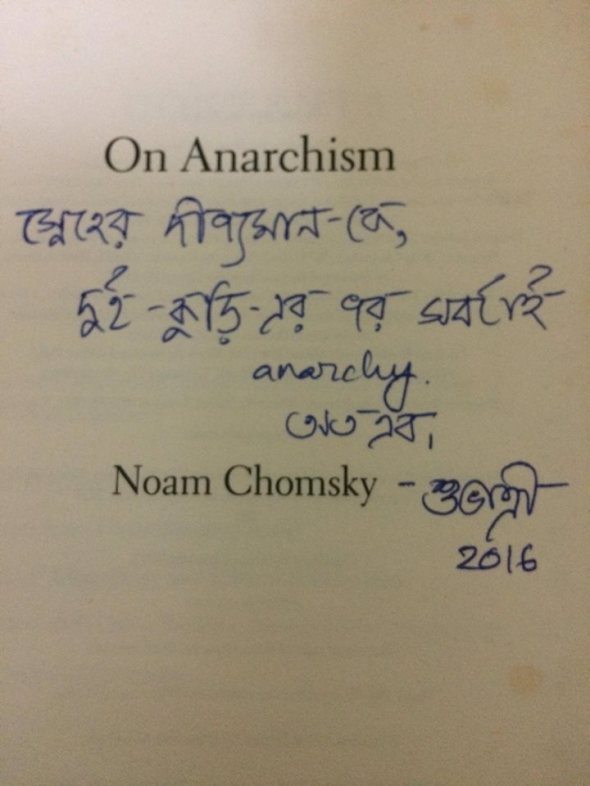 chomsky-inscription